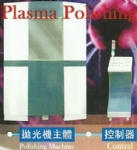 Pulse Plasma Polishing Machine
